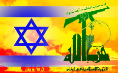 La ONG de Hezbolá